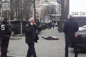 В Украине расстреляли беглого депутата Госдумы Вороненкова