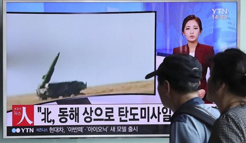 Пхеньян провел новое испытан…