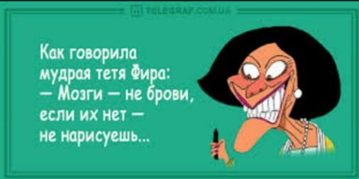 Капелька смеха)