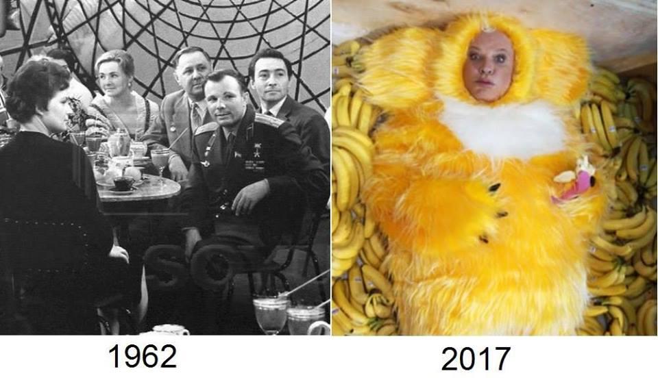 "Эволюция ""Огонька"""