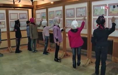 """В Алеппо открылась выставка """"Война глазами детей"""""""