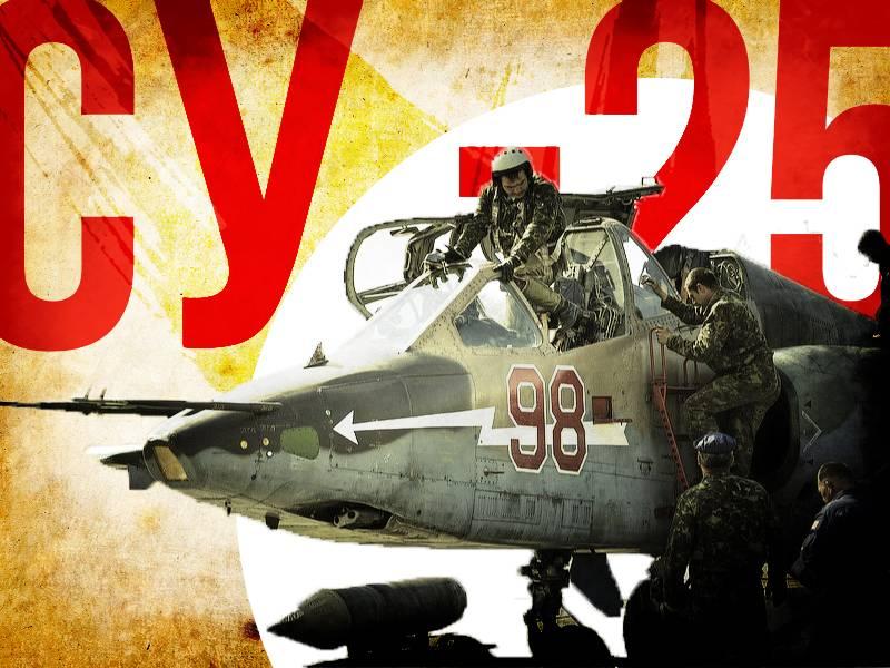 Новости о штурмовике Су-25: предложения и вопросы