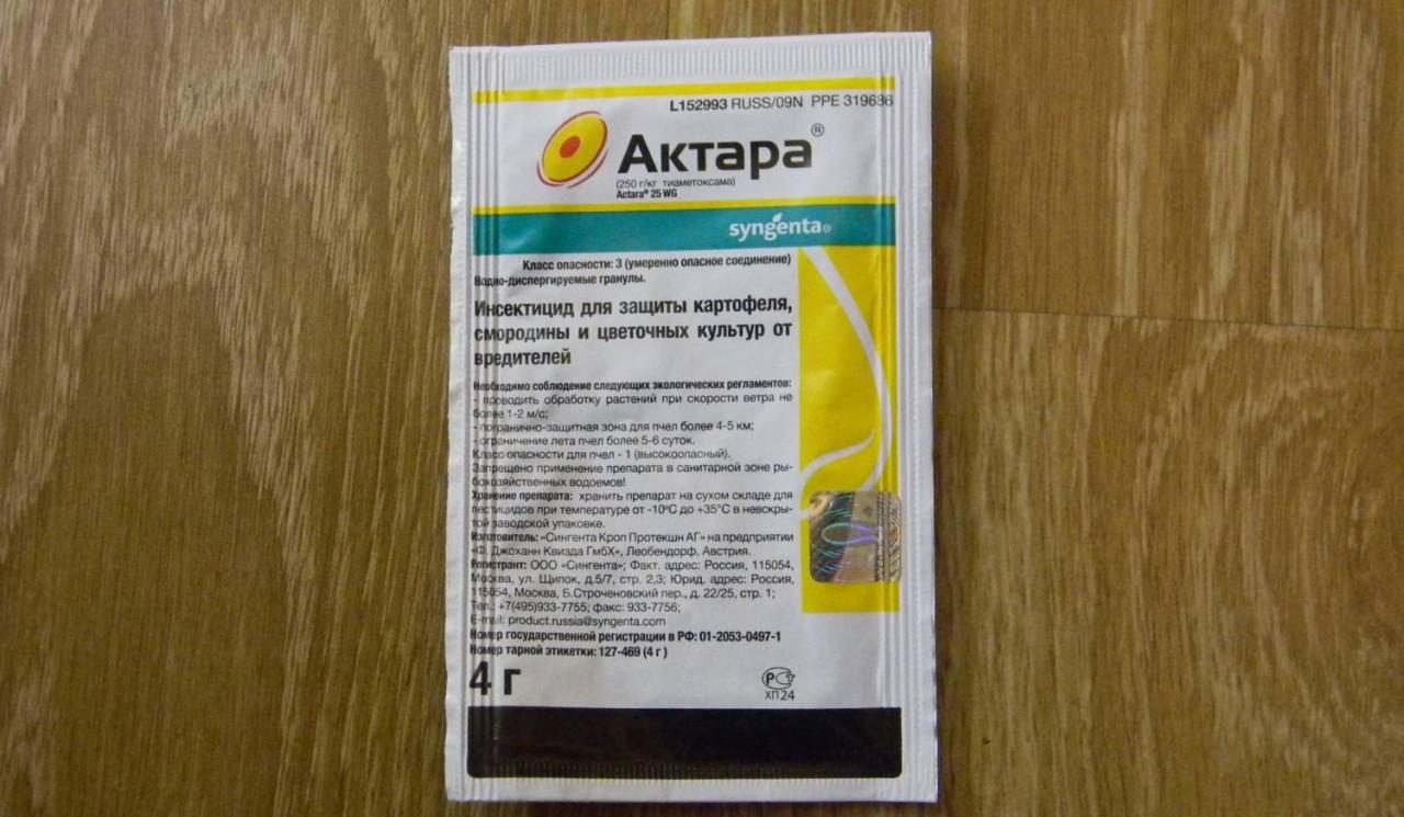 Актара – эффективное средство борьбы с садовыми и цветочными вредителями