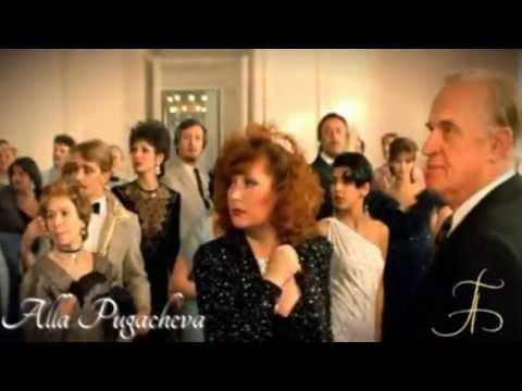 Алла Пугачева -  Святая ложь