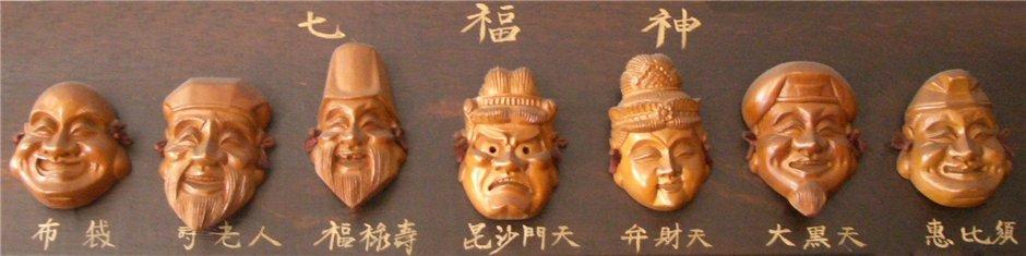 34869 фотобанк лори хотэй, бог, удача, счастье, деньги, китай, фэн, шуй, буддизм, фигурка, сувенир