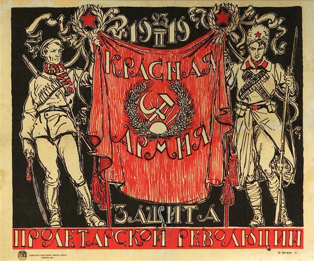 23 февраля 1918 года: вымысе…