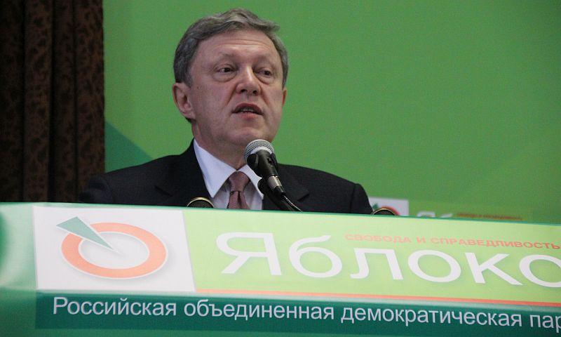 Явлинский назвал главную задачу России