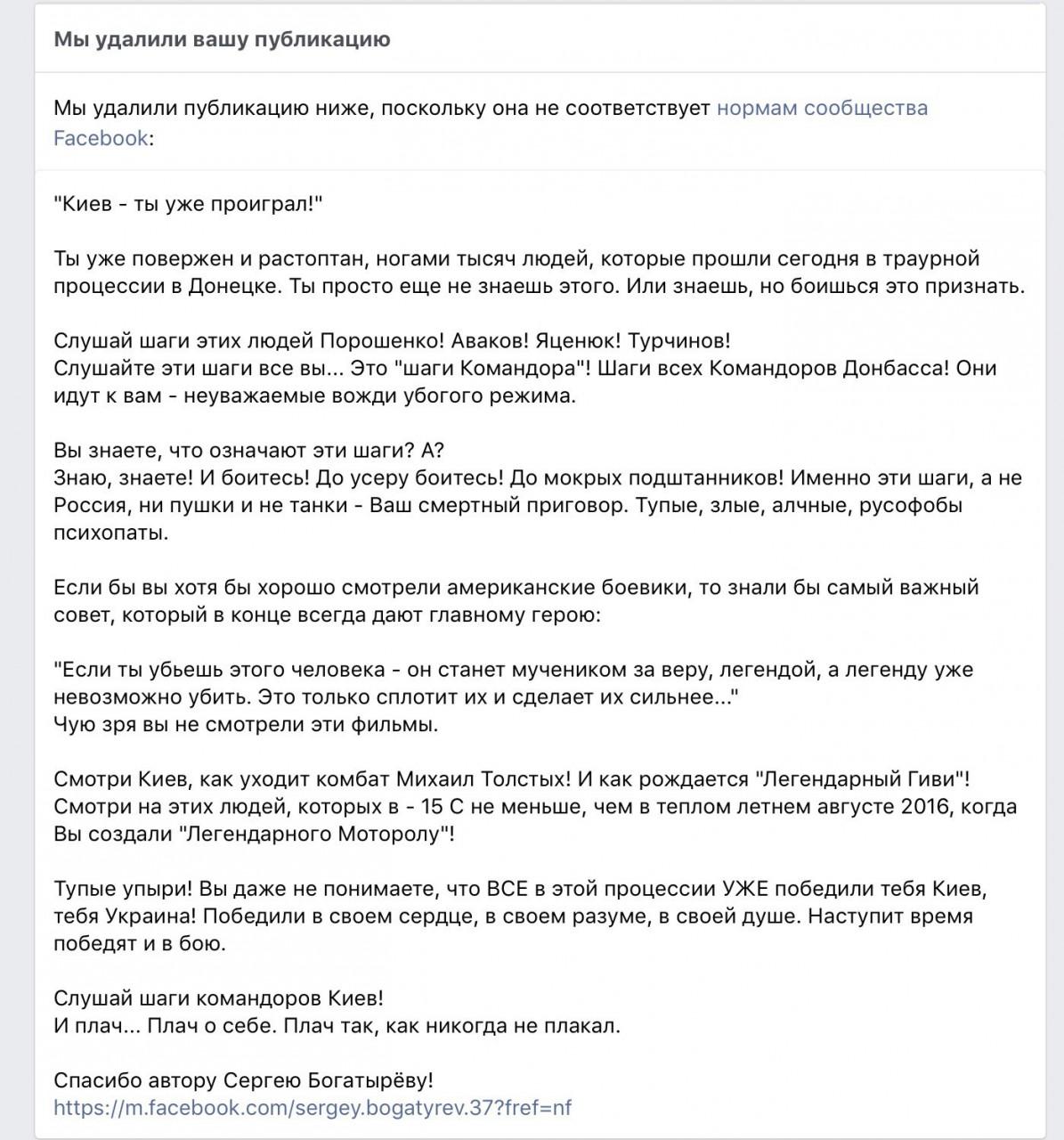 Камо грядеши, Украина?!