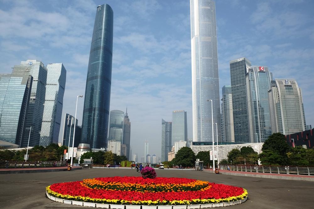 Новый Гаунчжоу - столица всего.