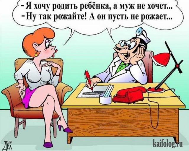 Самая трудная задача для женщины... Удыбнемся....)))