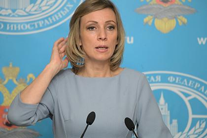 Захарова пошутила о взломе русскими хакерами мозга Обамы