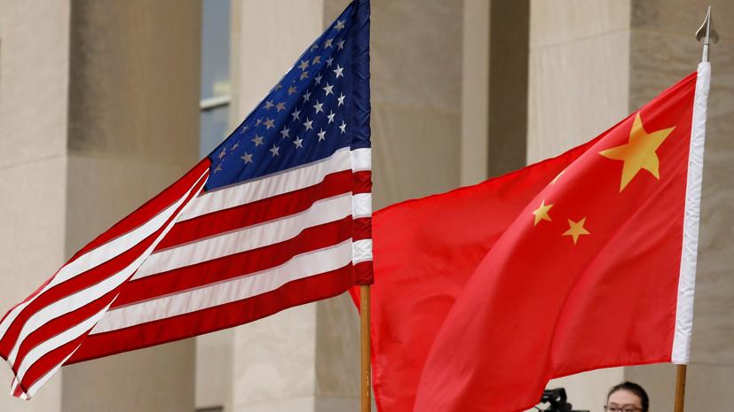 Китай ответил: пошлины на товары из США составят $75 млрд