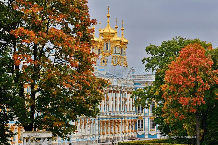 Золотая осень в музее-заповеднике Царское Село
