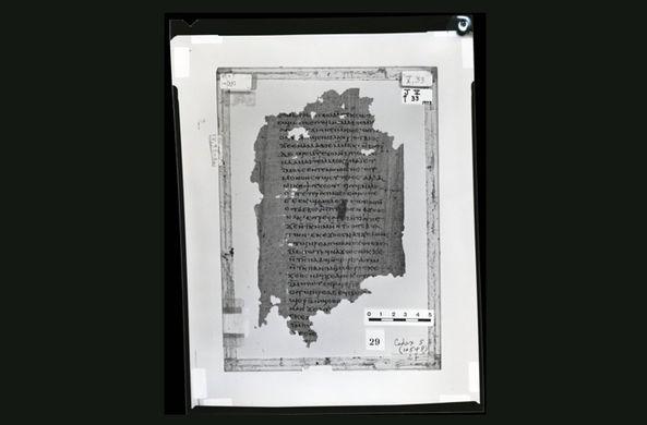 Найдены уникальные копии еретического Апокалипсиса