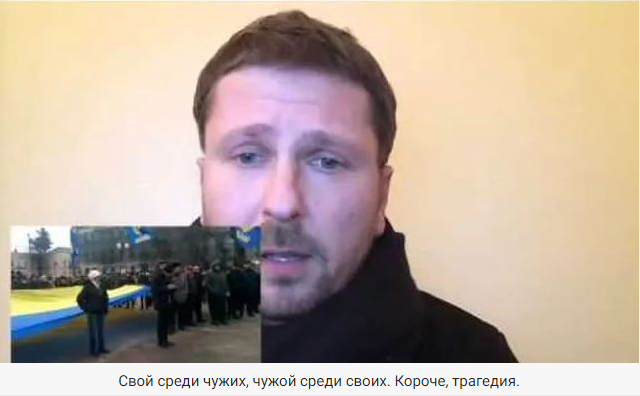 Анатолий Шарий и его трагедия. Александр Роджерс