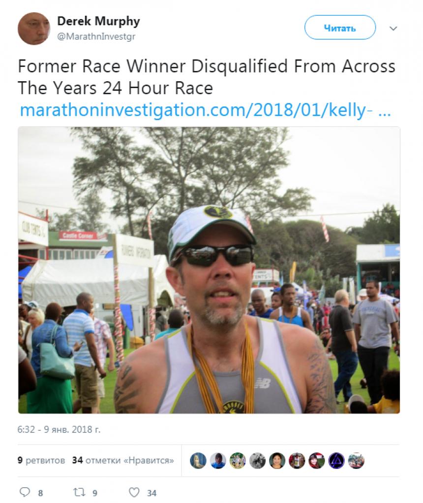 Американский марафонец стал чемпионом, прячась в биотуалетах