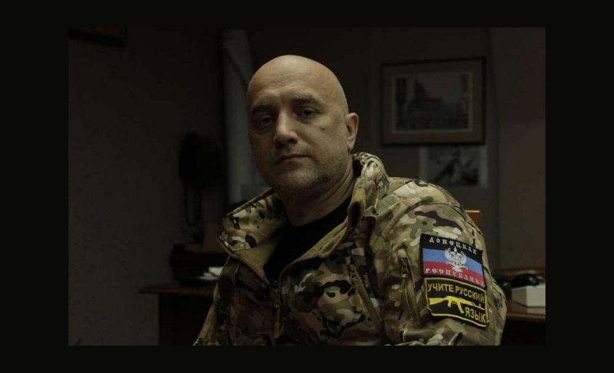 Прилепин: «В ближайшие десять лет в России будет болтанка»