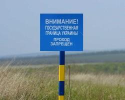 Счет за Крым: претензии России и Украины друг к другу