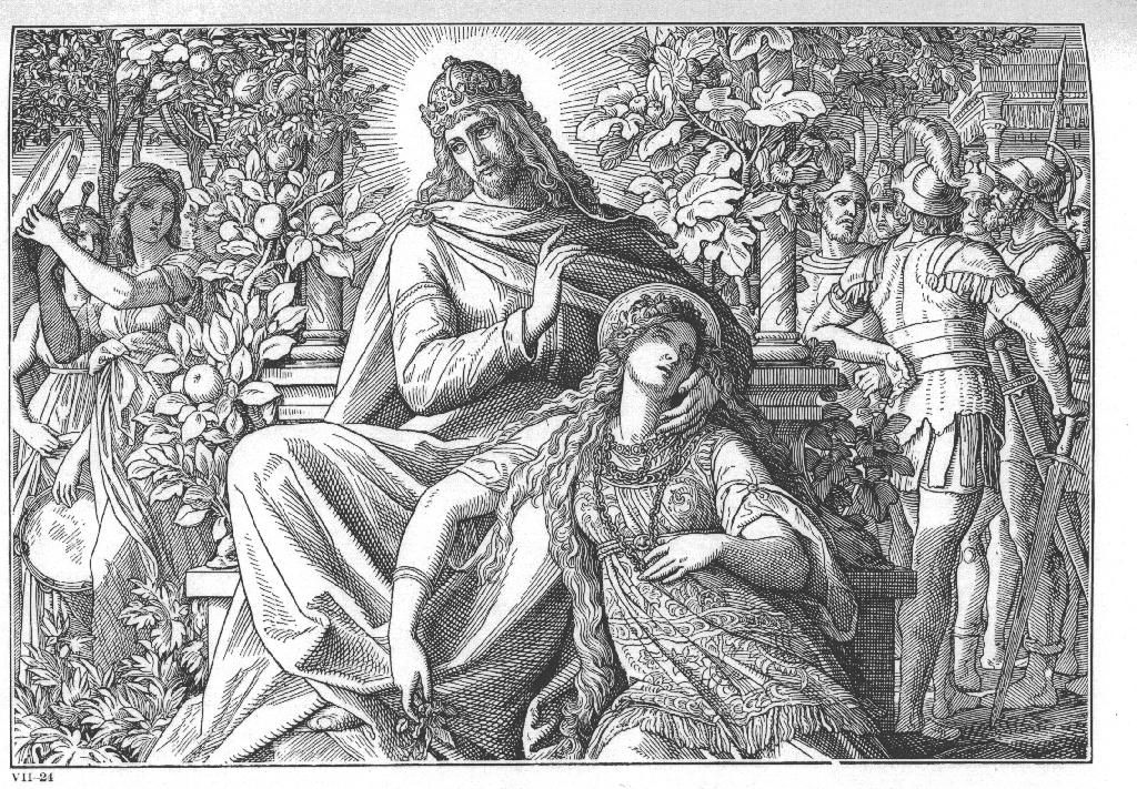 Копи Царя Соломона или  Сулеймана ? : не так всё просто