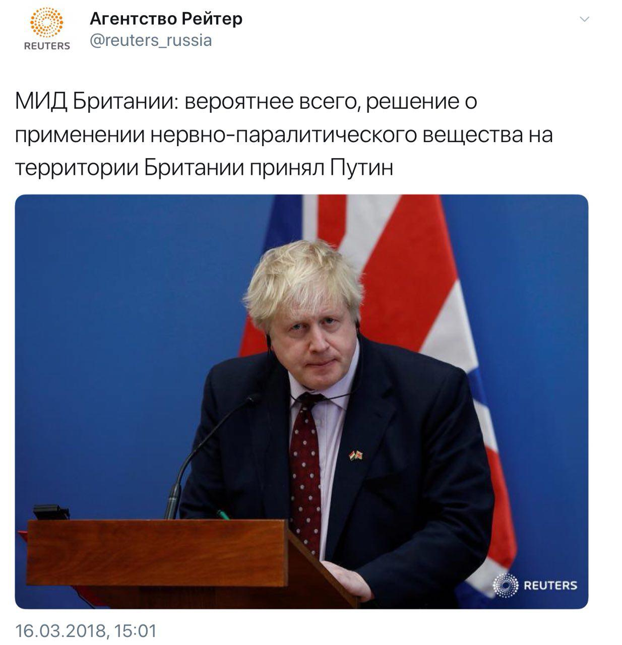 Песков назвал шокирующим и неприличным заявление Джонсона о Путине