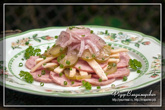 Колбасный салат