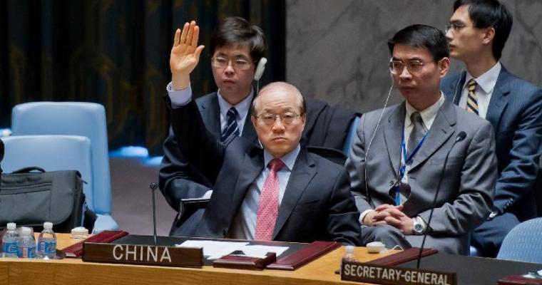 КНР прокомментировала действия СБ ООН в отношении РФ по Сирии