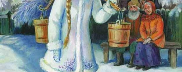 20.1.20  День милосердия, обновления и контактов