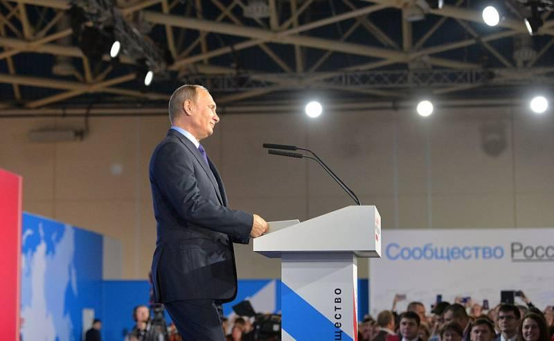 Простой американский народ смотрит с надеждой на Путина