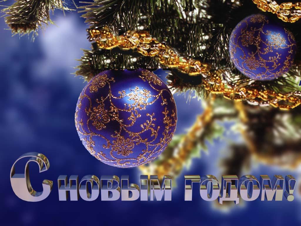 Флэш открытка c новым годом и рождеством