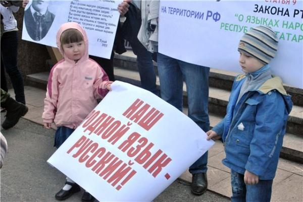 «Спасите отнационалистов»: родители изКазани обратились вГенпрокуратуру