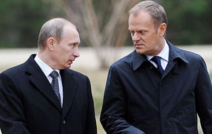 """ЕС атакует """"Северный поток-2"""": Брюссель нашел способ обуздать российский проект"""