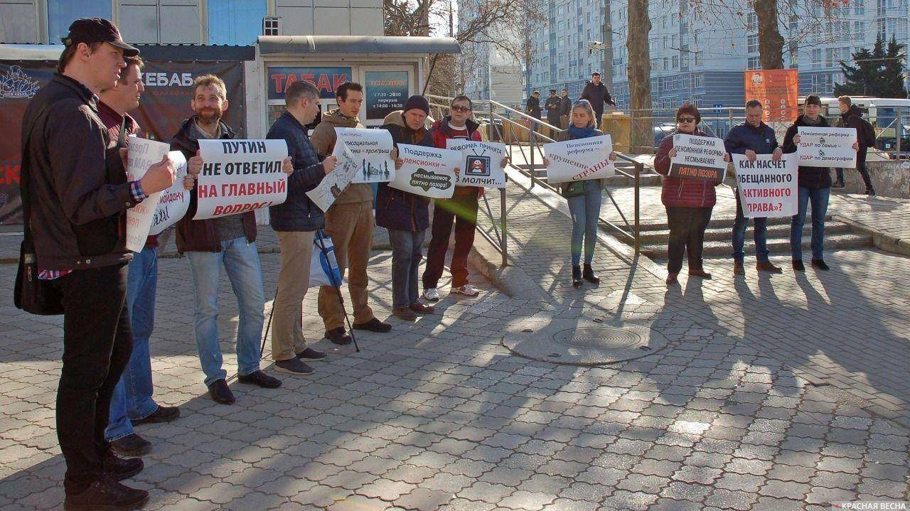Севастополь о «пенсионке»: п…