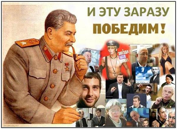 Либералы снова доказали: Гитлер для них меньшее зло, чем Ста…