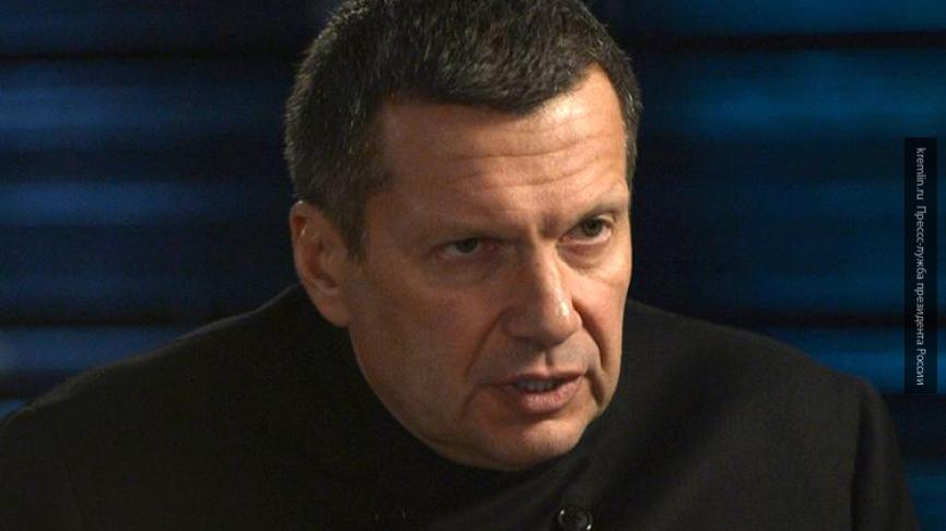 Соловьев язвительно высмеял президентские выборы во Франции.