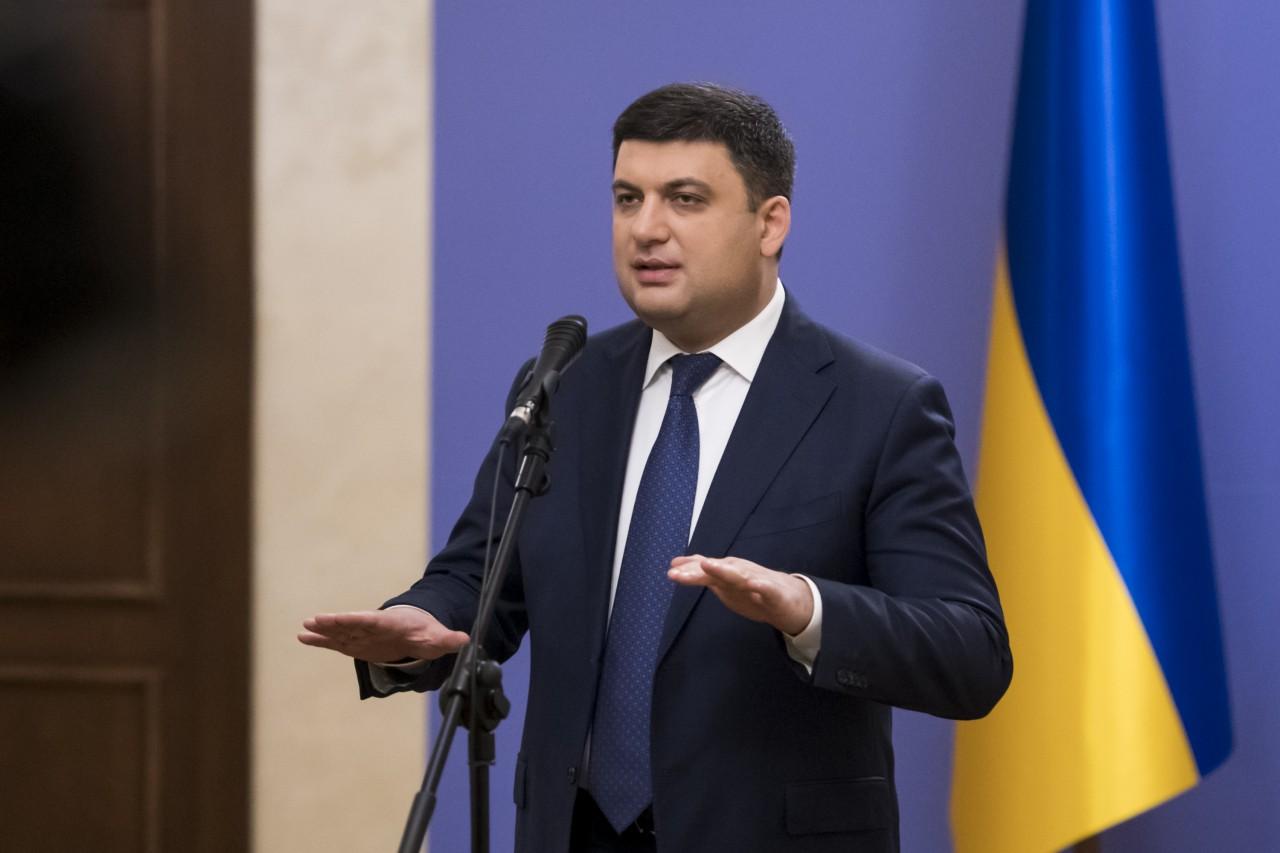 На Украине обьявили о начале ареста и описи активов «Газпрома»