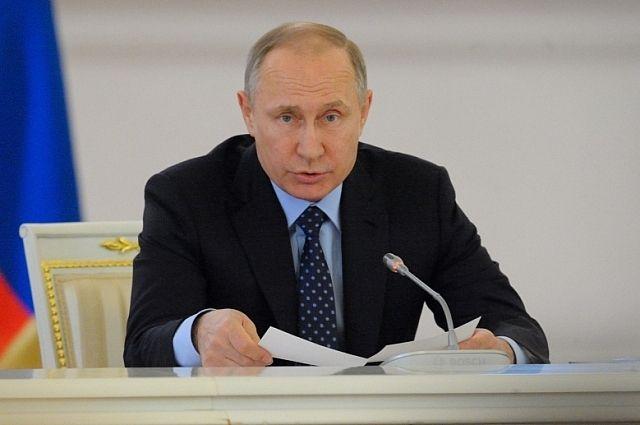 Путин призвал сделать универсальными названия спортивных организаций