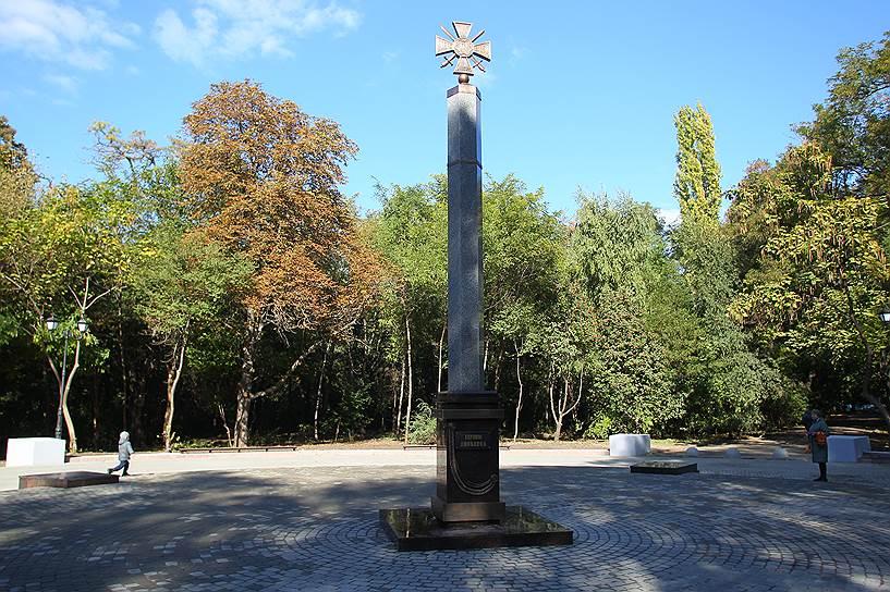 В Ростове-на-Дону проукраинская «пятая колонна» потребовала снести памятник героям Донбасса