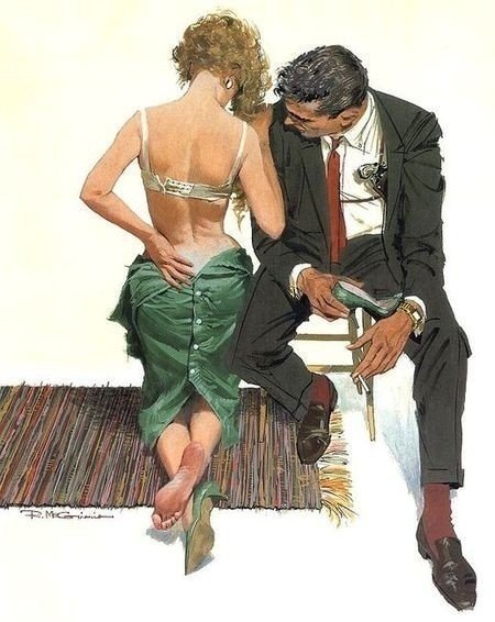 Если женщина что-то надумала... Улыбнемся)))