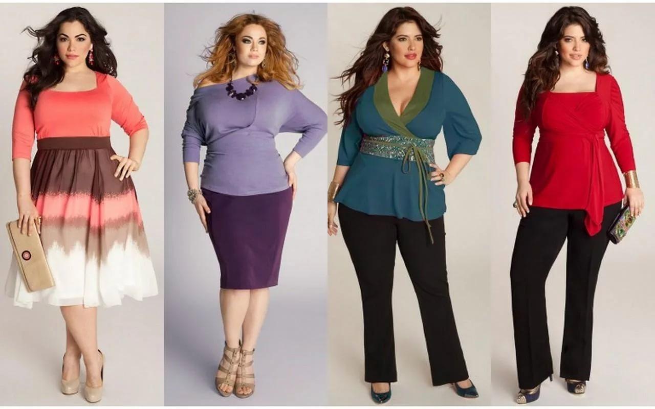Красивая Модная Одежда Для Полных Женщин
