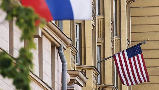 """США назвали Россию """"ревизионистской державой"""""""