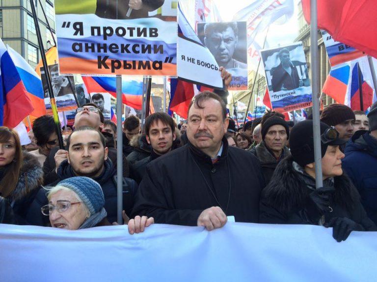 Власти Москвы согласовали пр…