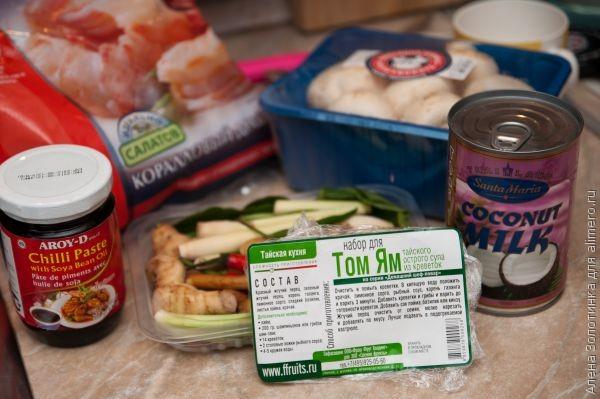 продукты для Том Ям