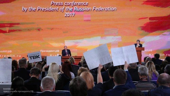 Владимир Путин заявил о низкой эффективности минских соглашений и ситуации на Донбассе