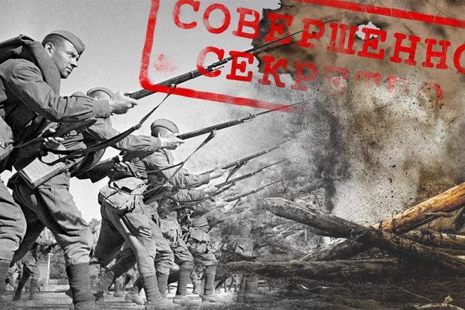 Как отреагировали в Польше на публикацию военных архивов СССР
