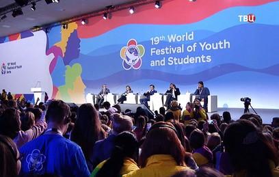 Вторник на фестивале молодежи в Сочи был посвящен африканскому континенту