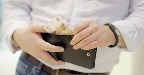 Минтруд России предложил собирать с безработных по $320 в год
