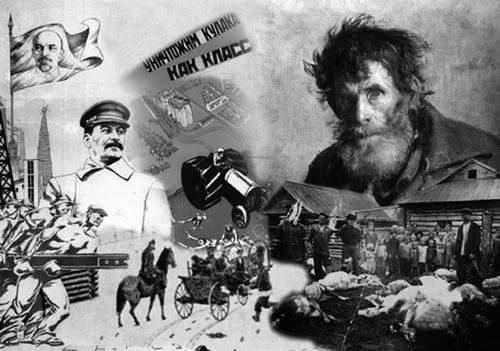 О ВОЙНЕ И КУЛАЧЕСТВО. 1927 Г.