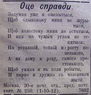 Этот день 100 лет назад. 10 ноября (28 октября) 1912 года