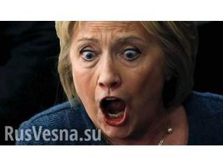 «Агент Кремля», — Хиллари Клинтон подозревают в стремлении развалить Америку