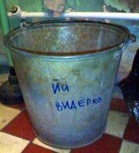 Поразительно к чему приводит обыск помойных вёдер рабочих туалетов!